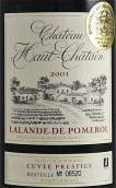 夏丹酒庄荣誉特酿红葡萄酒(Chateau Haut Chatain Cuvee Prestige, Lalande-de-Pomerol, France)