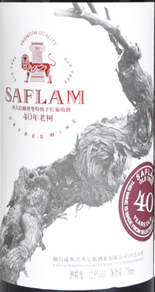 西夫拉姆40年老树赤霞珠干红葡萄酒(Saflam 40-Year Old Vine Cabernet Sauvignon,Yantai,China)