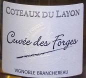 福尔热酒庄特酿甜白葡萄酒(Domaine des Forges Cuvee des Forges,Coteaux du Layon,France)