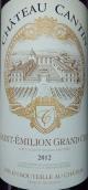 坎汀城堡干红葡萄酒(Chateau Cantin, Saint-Emilion Grand Cru, France)