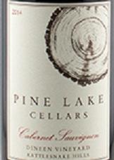 松湖迪宁园赤霞珠干红葡萄酒(Pine Lake Dineen Vineyard Cabernet Sauvignon, Rattlesnake Hills, USA)