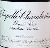 勒桦香贝丹教堂园干红葡萄酒(Domaine Leroy Chapelle-Chambertin,Cote de Nuits,France)