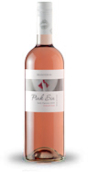 嘉斯山粉红魅惑桃红葡萄酒(MontGras Pink Sin Rose,Colchagua Valley,Chile)
