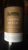苏格堡珍藏干红葡萄酒(Castelo do Sulco Reserva,Lisboa,Portugal)
