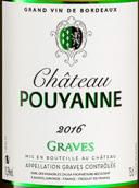 波漾城堡干白葡萄酒(Chateau Pouyanne Blanc, Graves, France)