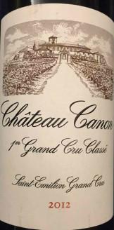 卡农酒庄红葡萄酒(Chateau Canon, Saint-Emilion Grand Cru Classe, France)