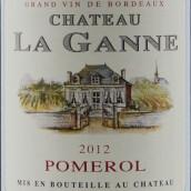 嘉纳酒庄红葡萄酒(Chateau la Ganne,Pomerol,France)