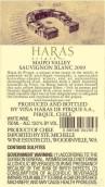种马场长相思干白葡萄酒(Vina Haras de Pirque 'Haras' Sauvignon Blanc,Maipo Valley,...)