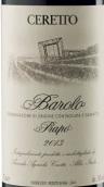 赛拉图普拉波巴罗洛干红葡萄酒(Ceretto Prapo Barolo DOCG, Piedmont, Italy)