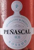 佩娜斯酒庄冰桃红起泡酒(Bodegas Penascal Ice Rosado, Valladolid, Spain)