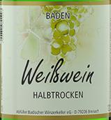 巴登酒庄半干白葡萄酒(Badischer Winzerkeller Weibwein HalbTrocken , Baden, Germany)