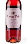 帝国田园桃红葡萄酒(Campo Viejo Rose,Rioja DOCa,Spain)