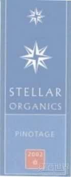 Stellar Winery Organic Pinotage,Western Cape,South Africa