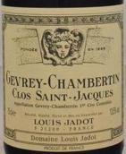 路易亚都圣雅克园(热夫雷-香贝丹一级园)干红葡萄酒(Louis Jadot Clos Saint-Jacques, Gevrey-Chambertin Premier Cru, France)
