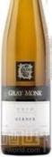 灰僧肯纳干白葡萄酒(Gray Monk Estate Winery Kerner,Okanagan Valley,Canada)