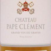 克莱蒙教皇堡干白葡萄酒(Chateau Pape Clement Blanc, Pessac-Leognan, France)
