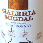 盖勒利亚米格代尔霞多丽白葡萄酒(Galeria Migdal Chardonnay,Moldova)