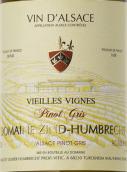 鸿布列什酒庄老藤灰皮诺白葡萄酒(Domaine Zind-Humbrecht Vieilles Vignes Pinot Gris, Alsace, France)