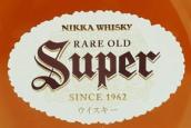 一甲超珍稀陈酿调和威士忌(Nikka Whisky Super Rare Old,Japan)
