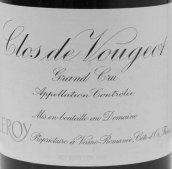 勒桦酒庄(伏旧特级园)干红葡萄酒(Domaine Leroy Clos de Vougeot Grand Cru, Cote de Nuits, France)