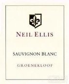 尼尔•埃利斯优质长相思干白葡萄酒(Neil Ellis Premium Sauvignon Blanc, Groenekloof, South Africa)