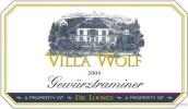狼园琼瑶浆干白葡萄酒(Villa Wolf Gewurztraminer, Pfalz, Germany)