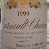 悦宝沙尔姆(默尔索一级园)干白葡萄酒(Antoine Jobard Meursault Charmes, Meursault Premier Cru, France)