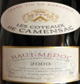 卡門薩克古堡卡門薩克丘干紅葡萄酒(Chateau Camensac Les Coteaux de Camensac, Haut-Medoc, France)