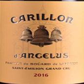 金钟酒庄副牌(小金钟)红葡萄酒(Carillon d'Angelus, Saint-Emilion, France)