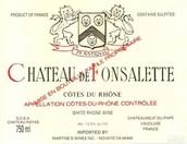 稀雅丝酒庄芳莎丽园白葡萄酒(Chateau Rayas Chateau de Fonsalette Blanc, Cotes du Rhone, France)