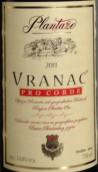种植园酒庄黑山精选韵丽干红葡萄酒(Plantaze Pro Corde Vranac,Podgorica,Montenegro)