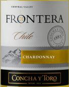 干露远山霞多丽干白葡萄酒(Concha y Toro Frontera Chardonnay,Central Valley,Chile)