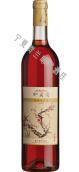贺兰晴雪加贝兰桃红葡萄酒(Helan Qing Xue JiaBeiLan Rose,Ningxia,China)