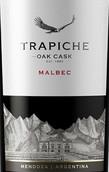 翠鹰庄橡木桶马尔贝克红葡萄酒(Trapiche Oak Cask Malbec, Mendoza, Argentina)
