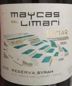 麦卡斯珍藏西拉红葡萄酒(Maycas del Limari Reserva Syrah,Limari Valley,Chile)