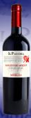 莫拉雅派琪雅玛雷玛干红葡萄酒(Tenuta Moraia IL Pacchia Maremma,Tuscany IGT,Italy)