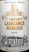 拉贝格酒庄红葡萄酒(Chateau Labegorce, Margaux, France)