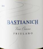 巴斯蒂安尼奇亚德里亚弗留利白葡萄酒(Bastianich Adriatico Friulano, Friuli Colli Orientali, Italy)