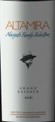 观花阿尔塔米拉精选干红葡萄酒(Vistaflores Estate Altamira Navigato Family Selection,...)