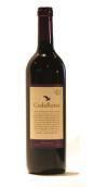 科达罗萨酒庄和谐甜酒(Coda Rossa Winery Harmony, New Jersey, USA)