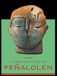 奇布拉达皮纳洛仑系列品丽珠干红葡萄酒(Quebrada de Macul Penalolen Cabernet Franc, Maipo Valley, Chile)