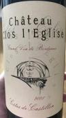 艾格利斯酒庄卡斯蒂永丘红葡萄酒(Chateau Clos L'Eglise, Cotes de Castillon, France)