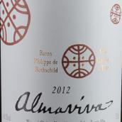 活灵魂酒庄红葡萄酒(Vina Almaviva,Puente Alto,Chile)