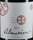 活灵魂酒庄红葡萄酒(Vina Almaviva, Puente Alto, Chile)