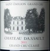 达索酒庄红葡萄酒(Chateau Dassault, Saint Emilion Grand Cru Classe, France)