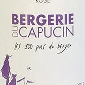 加比桑酒庄牧羊人百步桃红葡萄酒(Bergerie du Capucin 100 Pas du Berger Rose,Languedoc,France)