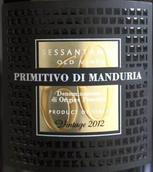 圣玛泽诺六十年普里米蒂沃干红葡萄酒(Feudi di San Marzano Sessantanni Primitivo, Manduria, Italy)