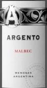 银谷马尔贝克干红葡萄酒(Argento Malbec, Mendoza, Argentina)