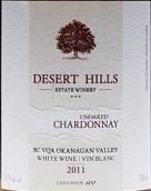 沙漠山丘霞多丽干白葡萄酒(未经橡木桶)(Desert Hills Estate Winery Unoaked Chardonnay,Okanagan ...)