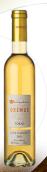 奥廉穆斯图刻伊-富尔民特甜白葡萄酒(Oremus Harslevelu Tokaji Late Harvest, Tokaj-Hegyalja, Hungary)